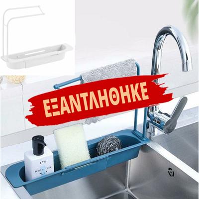 sink_10.fw